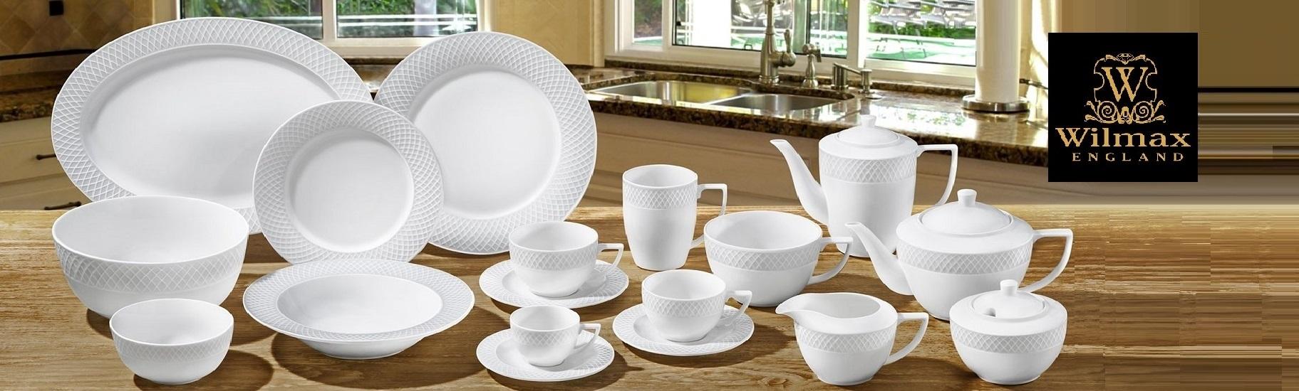Посуда Wilmax