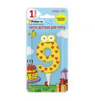 Свеча детская для торта цифр 9  PATERRA желтый