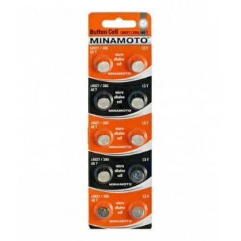 Батарейка для часов Minamoto AG7, LR927, alkaline, 1шт