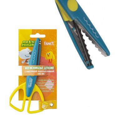 Ножницы детские фигурная резьба FANCY, 135 мм, FSC-1302