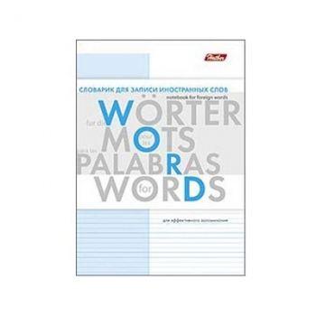 Тетрадь для записи иностранных слов БУКВЫ, на скрепке, А6, 24 листа