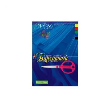 Набор картона бархатного цветного А4, 5 цветов, 5 листов