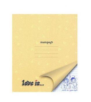 Тетрадь мелованный картон, клетка, А5 ACTION! LOVE IS,18 листов, цвет желтый