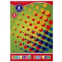 """Набор цветного картона ACTION!, """"Кружочки"""", А4, 8 цветов, 8 листов"""