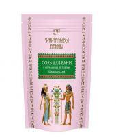Соль для ванн шампанское Фараоновы ванны 500 г