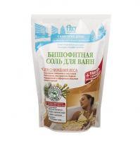 Соль для ванн бишофитная Fito косметик 530 г