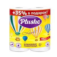 Полотенца бумажные  Plushe Light 2 рулона, 2 слоя