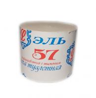 Туалетная бумага Эль 1 рулон, 1 слой