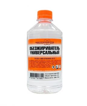 Обезжириватель универсальный НижегородХимПром 0,5 л