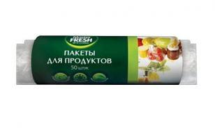 Пакеты для продуктов Master Fresh 50 шт