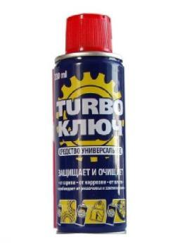 Смазка универсальная Turbo ключ 200 мл