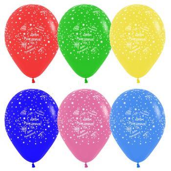 Шарики надувные С днем рождения! цветные