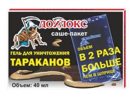 Гель от тараканов Дохлокс саше-пакет 40 мл