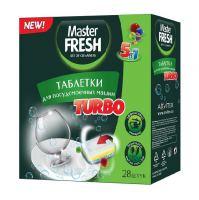 Таблетки для посудомоечных машин Master fresh turbo 28 шт