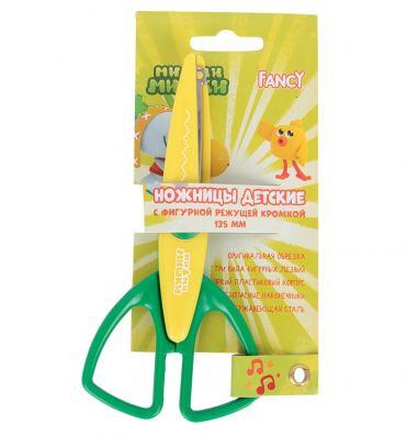 Ножницы детские фигурная резьба FANCY, 135 мм, FSC1301